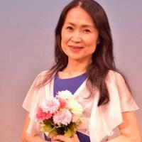 Yuzuka Mizuno