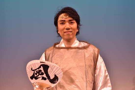 Yu Motohara