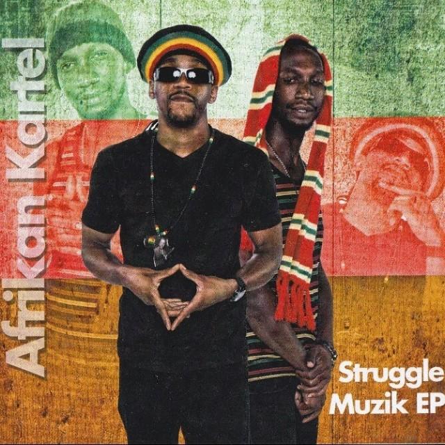Struggle Muzik EP